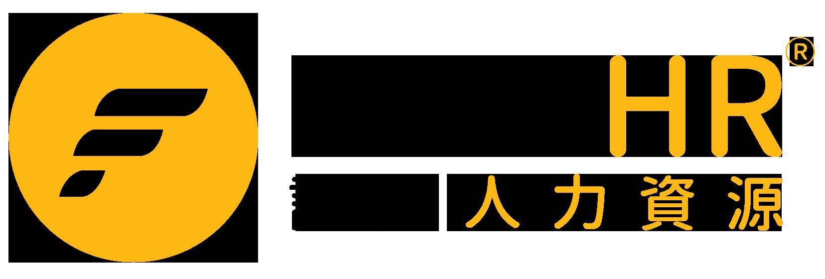 FLEXHR 諾斯人力資源